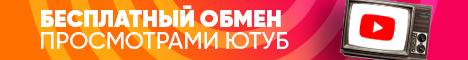 Banner - http://www.inetkz.ru